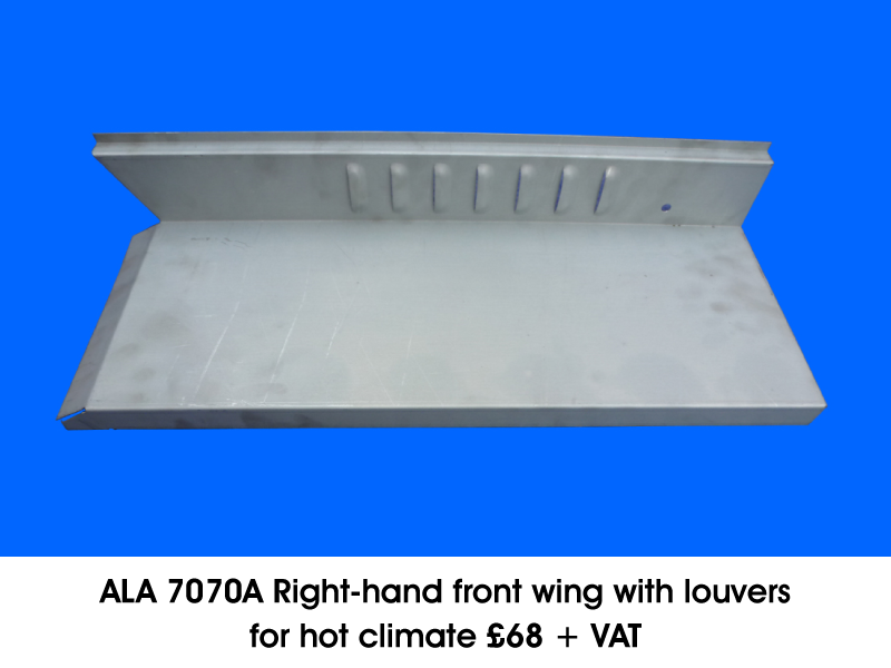 ALA 7070A RIGHT HAND FRONT WING WITH LOUVERS FOR HOT CLIMATE