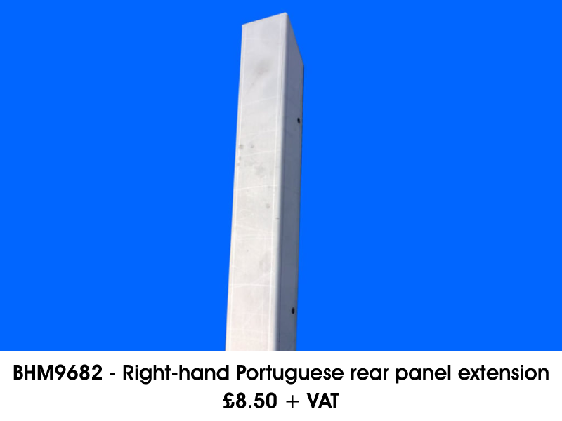 BHM9682 - RIGHT-HAND PORTUGUESE REAR PANEL EXTENSION