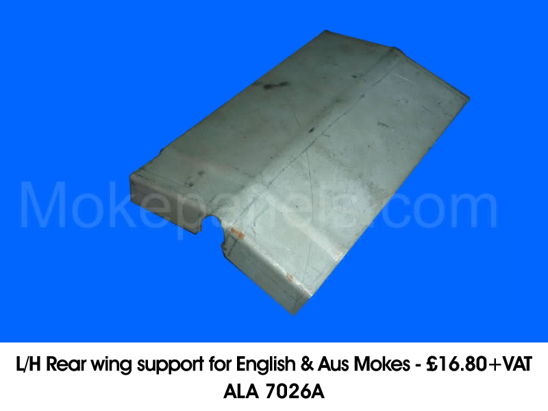 L/H REAR WING SUPPORT FOR ENGLISH & AUS MOKES